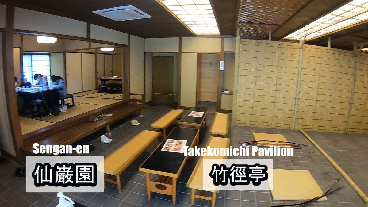 f:id:kiokutabi:20210407110112j:plain