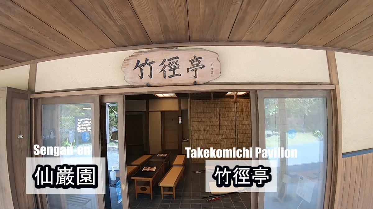 f:id:kiokutabi:20210407110208j:plain