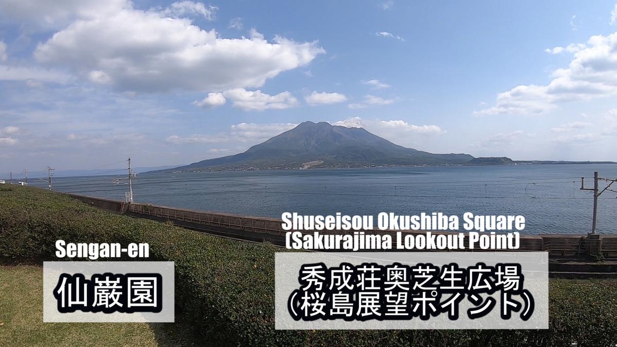 f:id:kiokutabi:20210407110338j:plain