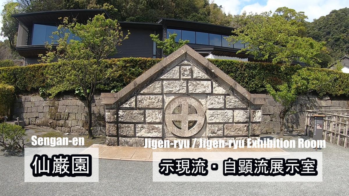 f:id:kiokutabi:20210407110923j:plain