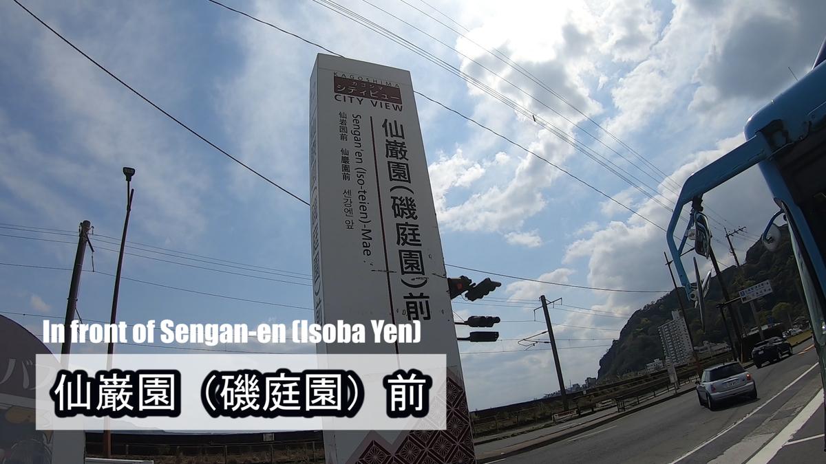 f:id:kiokutabi:20210407111204j:plain