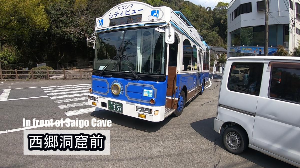 f:id:kiokutabi:20210407111701j:plain