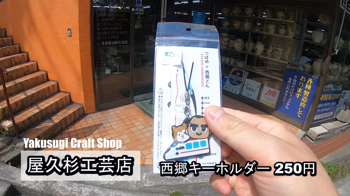 f:id:kiokutabi:20210407111743j:plain