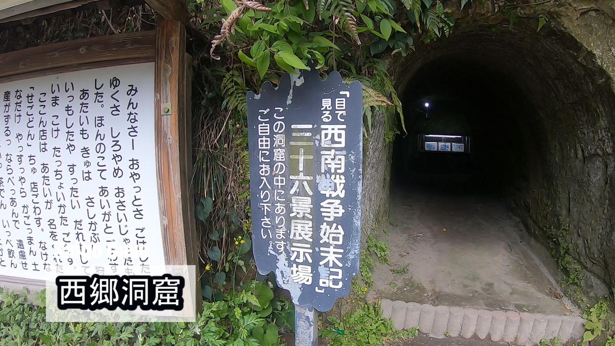 f:id:kiokutabi:20210407112016j:plain