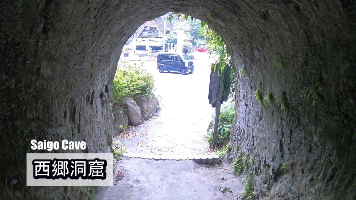 f:id:kiokutabi:20210407112047j:plain