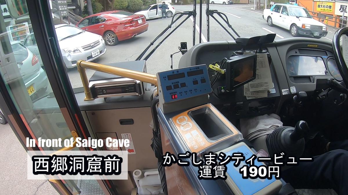 f:id:kiokutabi:20210407112417j:plain