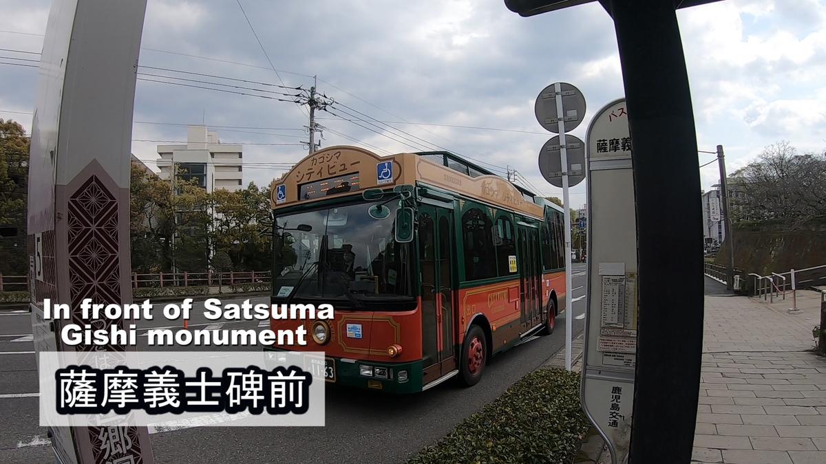 f:id:kiokutabi:20210407112544j:plain
