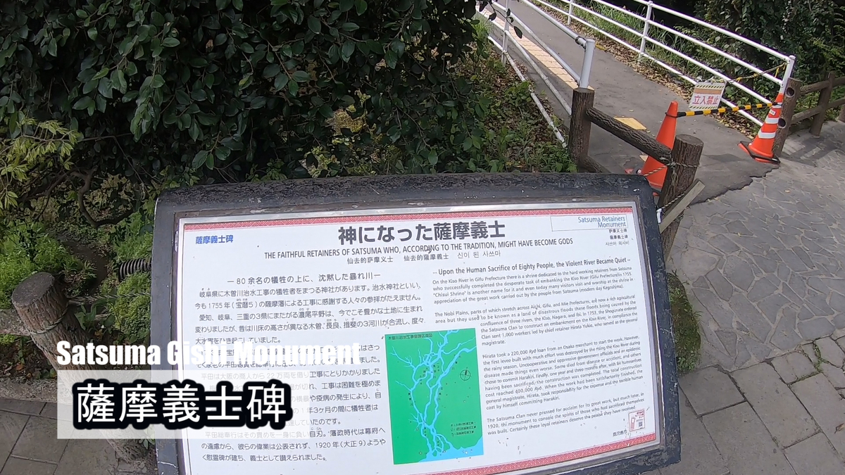 f:id:kiokutabi:20210407112841j:plain