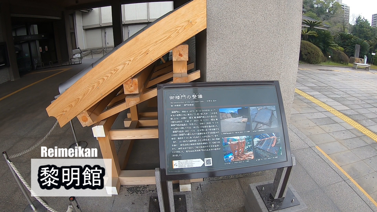 f:id:kiokutabi:20210407113041j:plain