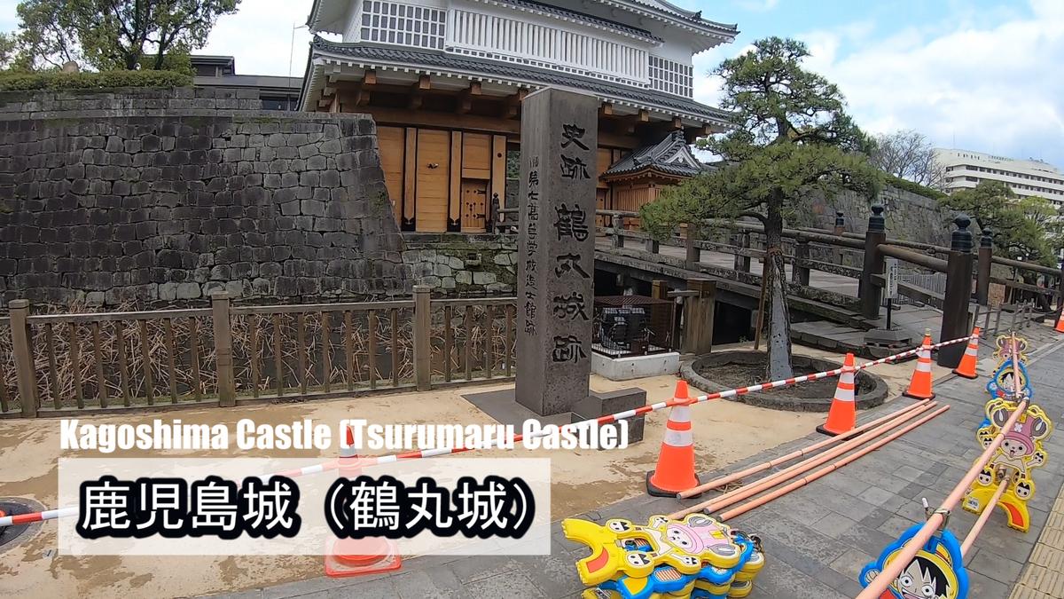 f:id:kiokutabi:20210407113325j:plain
