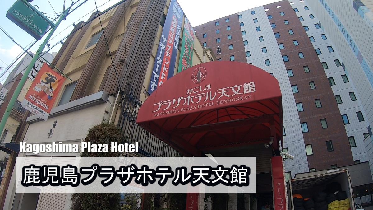 f:id:kiokutabi:20210407114243j:plain