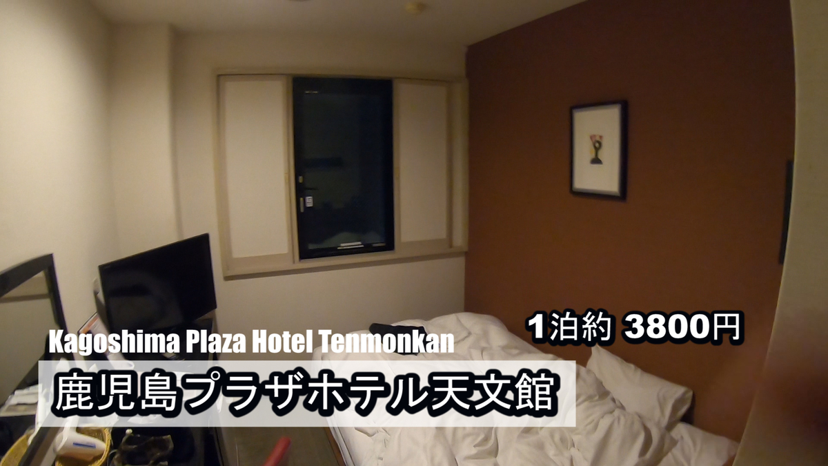 f:id:kiokutabi:20210414090939j:plain