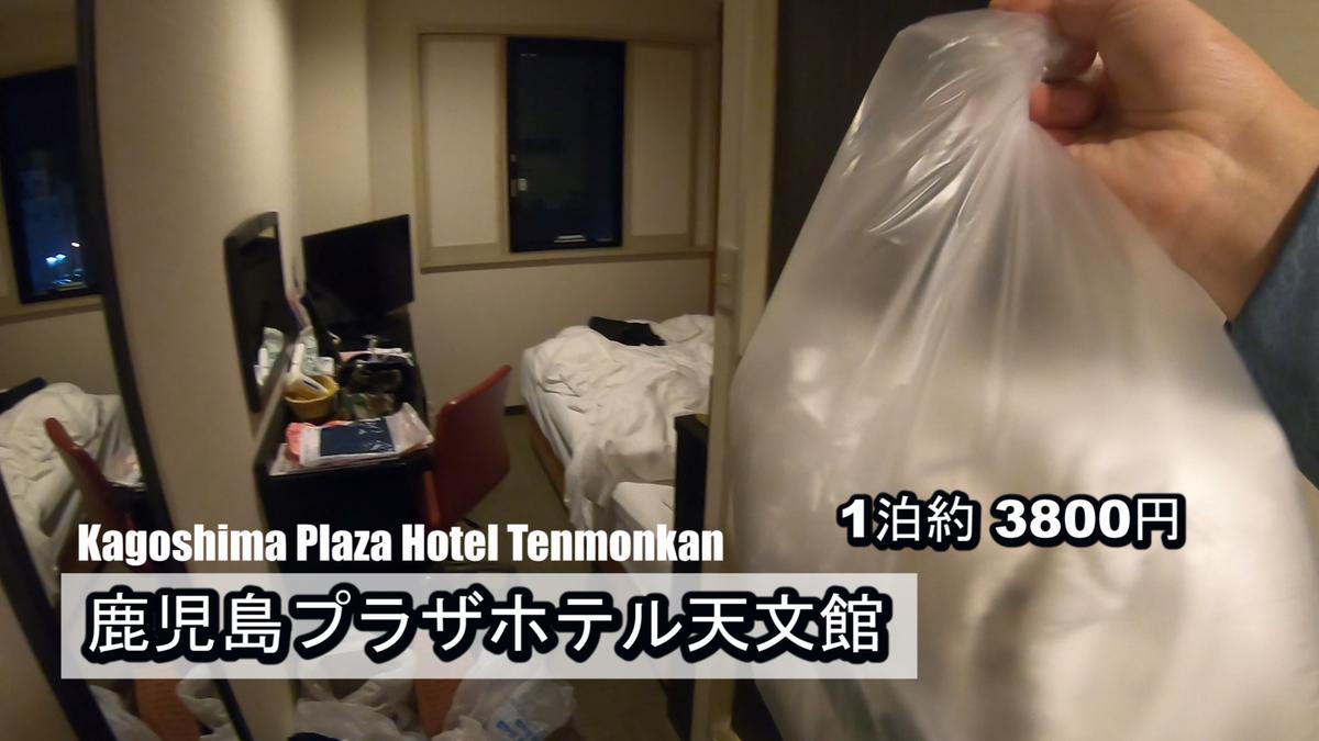 f:id:kiokutabi:20210414091023j:plain