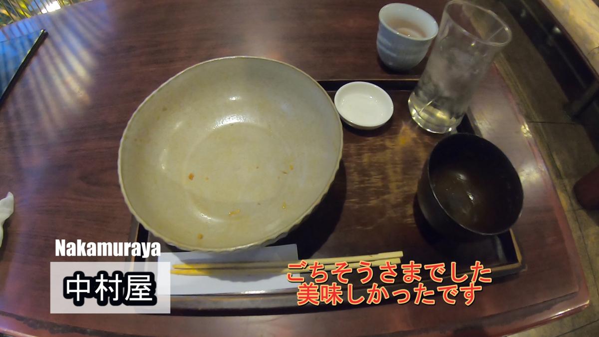 f:id:kiokutabi:20210414091352j:plain