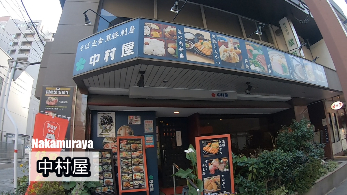 f:id:kiokutabi:20210414091651j:plain