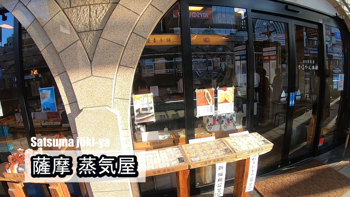 f:id:kiokutabi:20210414091740j:plain