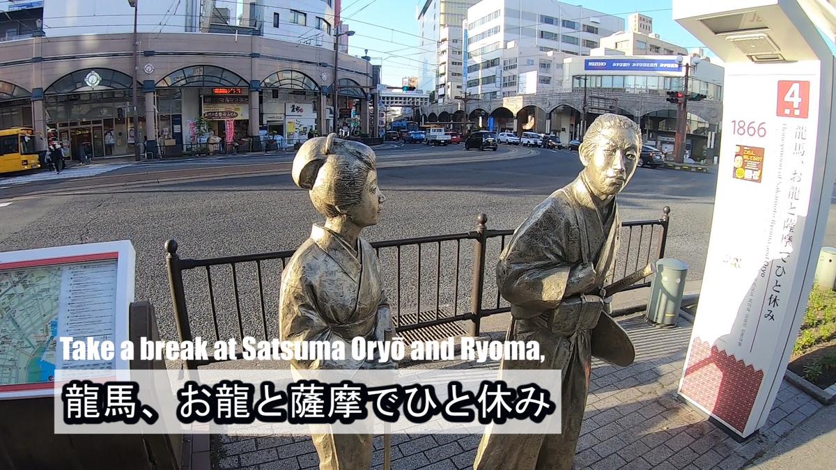 f:id:kiokutabi:20210414091927j:plain