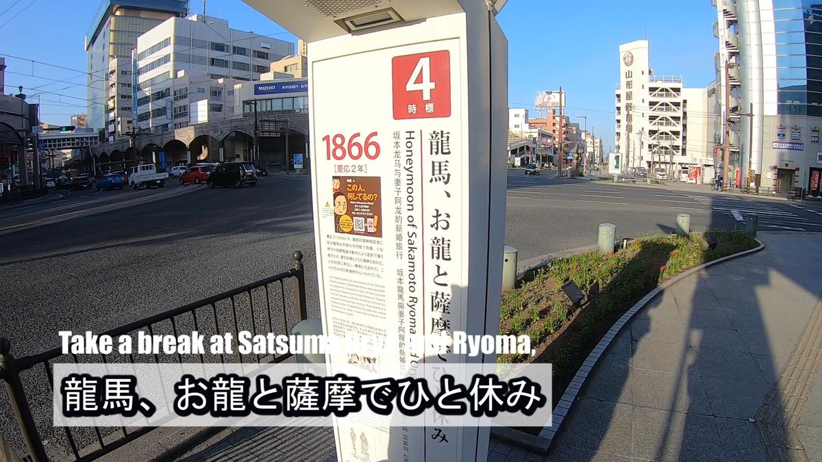 f:id:kiokutabi:20210414092003j:plain