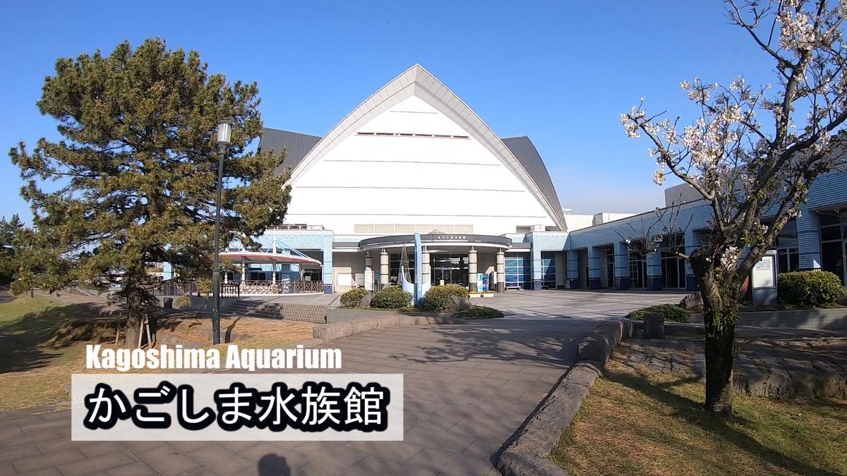 f:id:kiokutabi:20210414092418j:plain