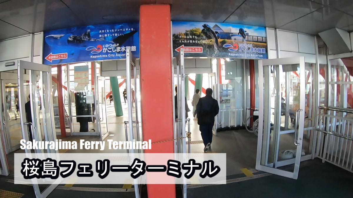 f:id:kiokutabi:20210414092545j:plain