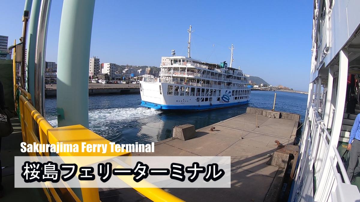 f:id:kiokutabi:20210414092609j:plain