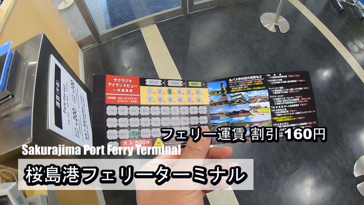 f:id:kiokutabi:20210414093023j:plain
