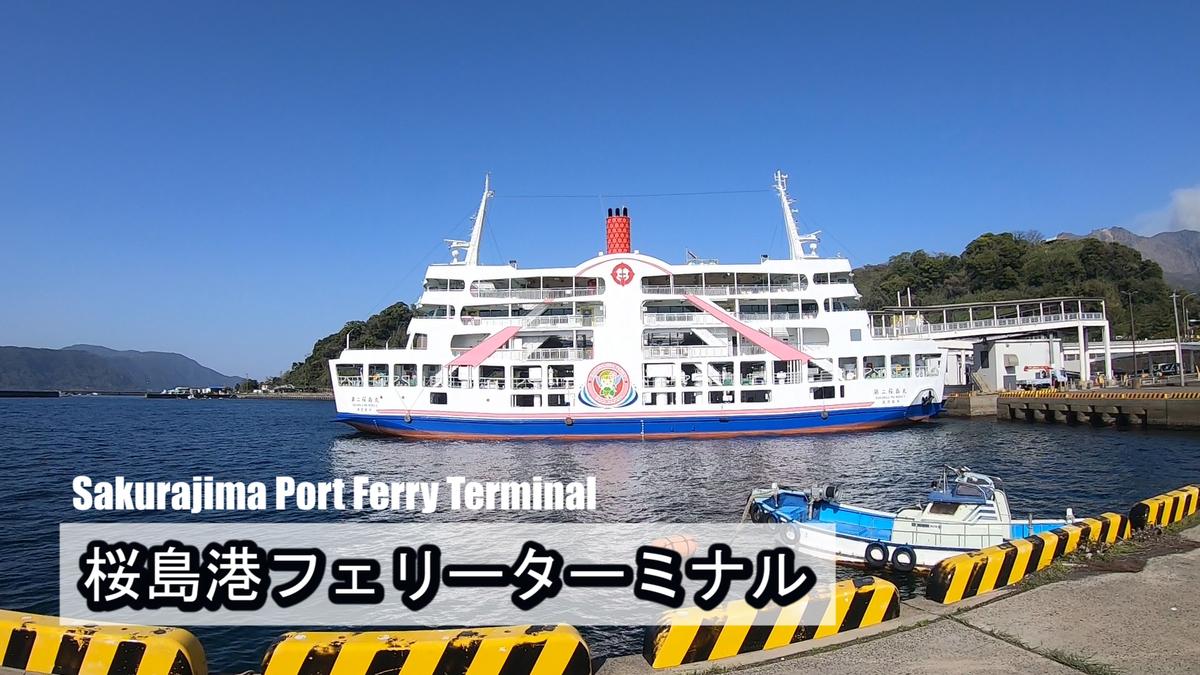 f:id:kiokutabi:20210414093207j:plain