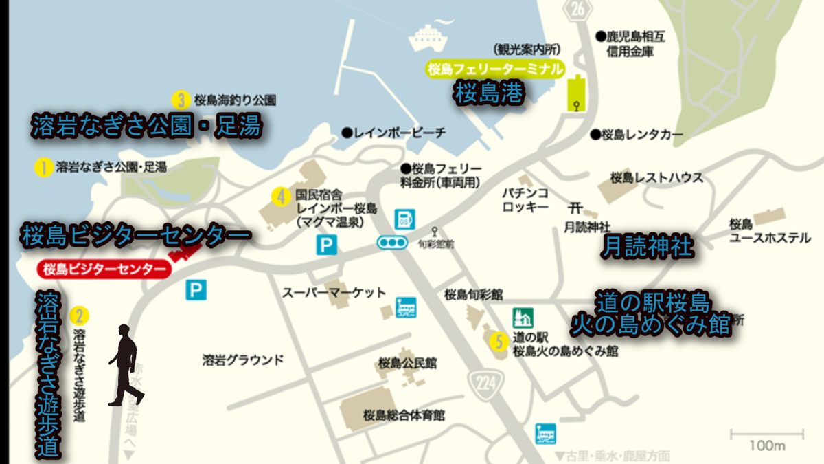 f:id:kiokutabi:20210414093236j:plain