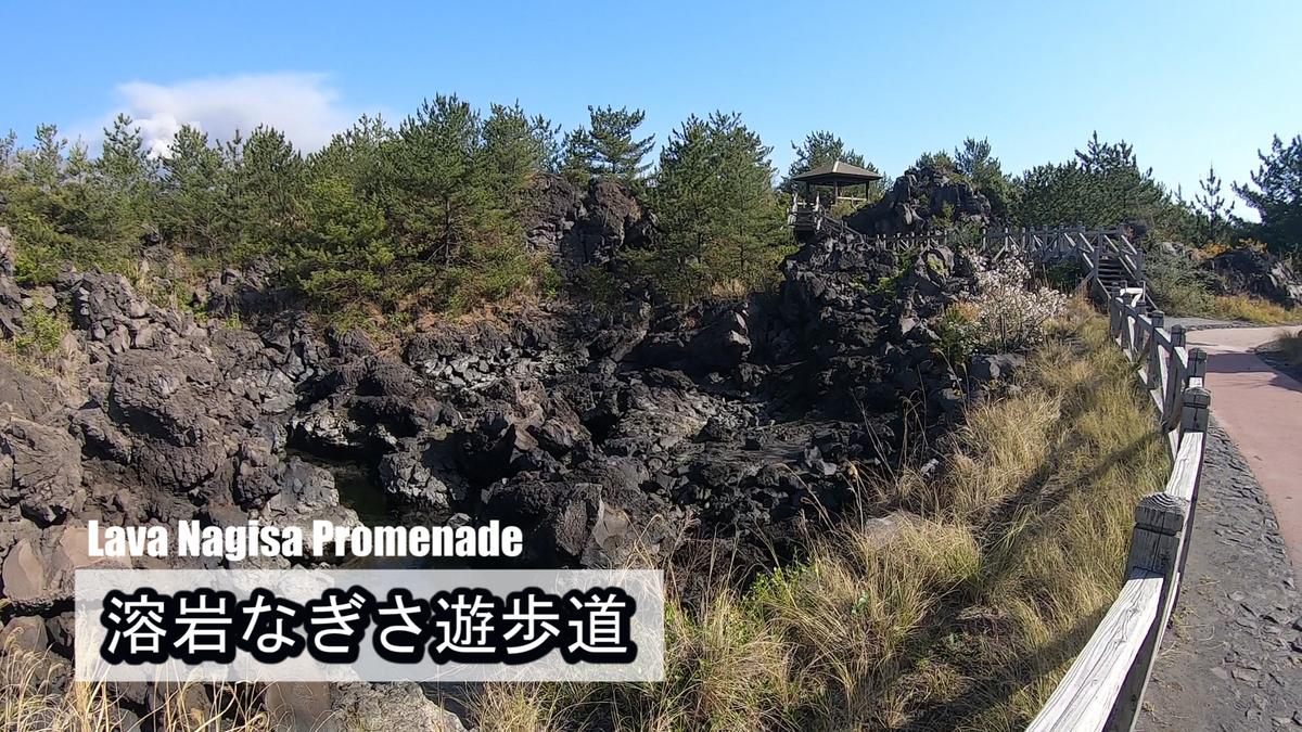 f:id:kiokutabi:20210414093314j:plain