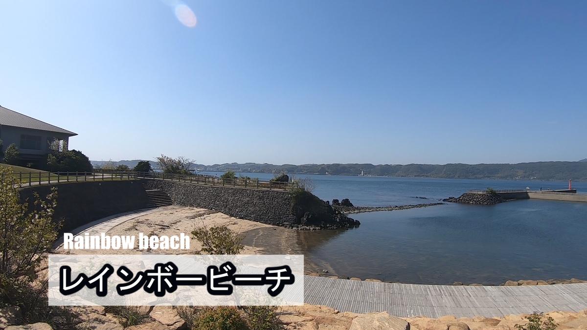 f:id:kiokutabi:20210414093504j:plain