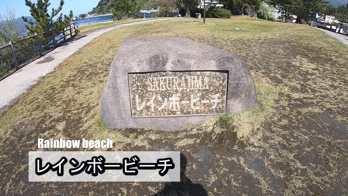 f:id:kiokutabi:20210414093541j:plain