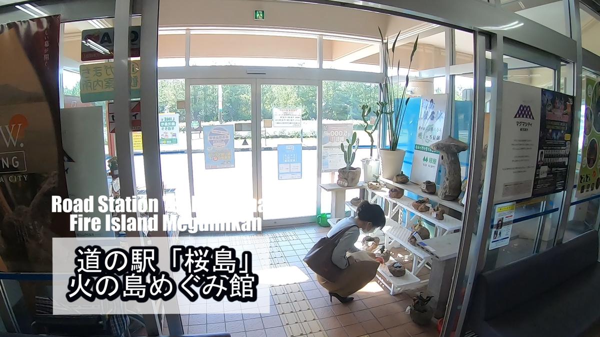 f:id:kiokutabi:20210414093606j:plain