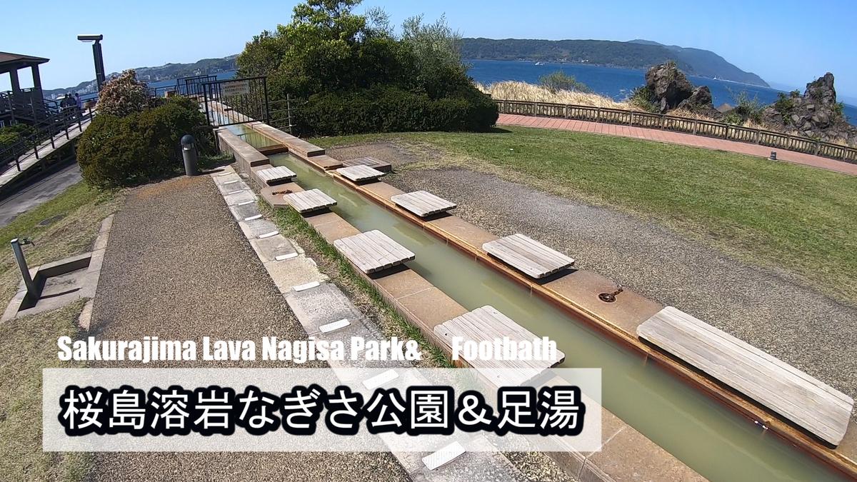 f:id:kiokutabi:20210414094130j:plain