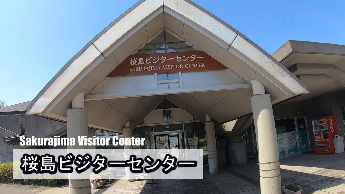 f:id:kiokutabi:20210414094343j:plain
