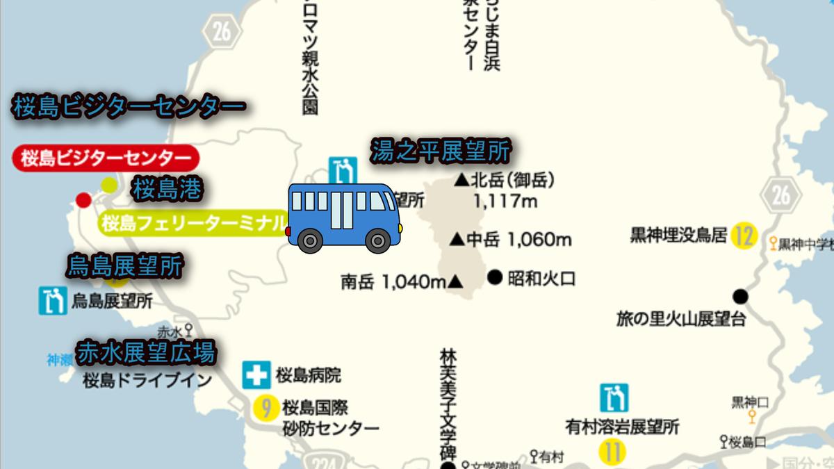 f:id:kiokutabi:20210414094455j:plain
