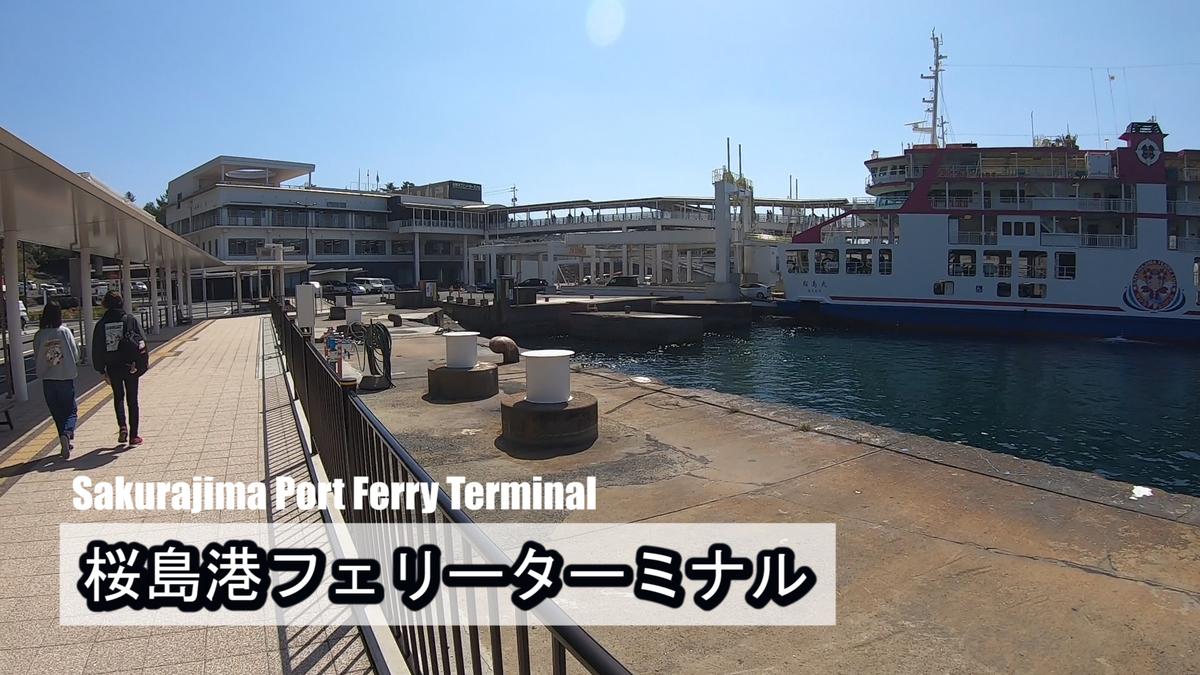 f:id:kiokutabi:20210414094530j:plain
