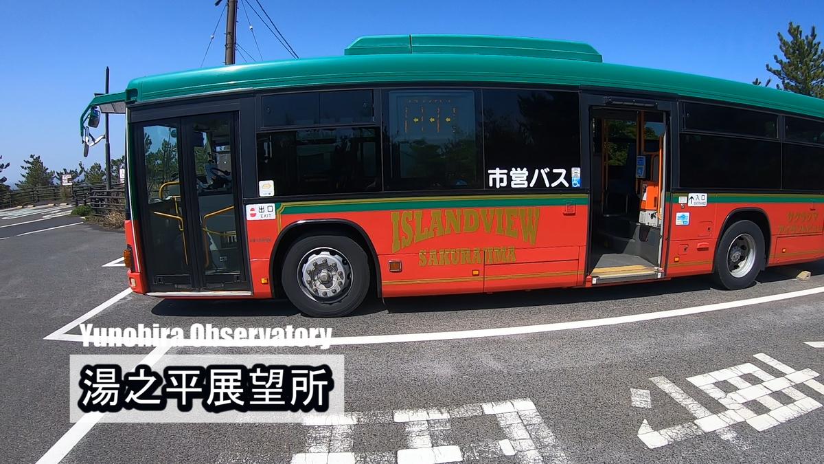 f:id:kiokutabi:20210414094642j:plain