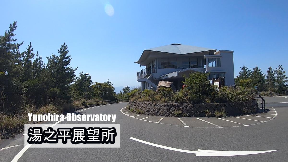 f:id:kiokutabi:20210414094722j:plain
