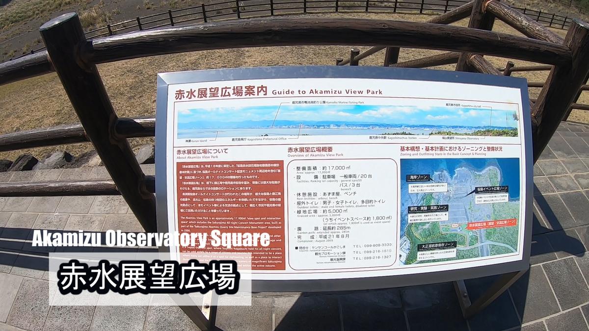 f:id:kiokutabi:20210414095250j:plain