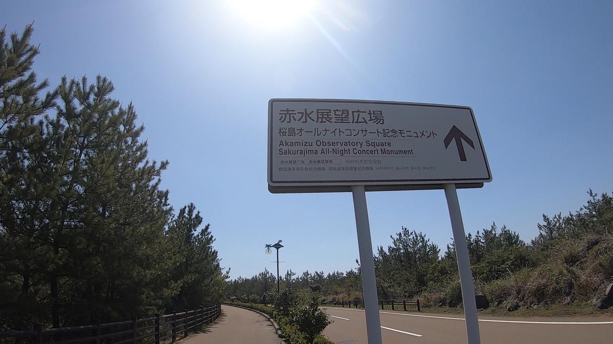 f:id:kiokutabi:20210414095617j:plain