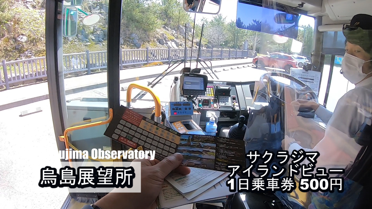 f:id:kiokutabi:20210414095807j:plain