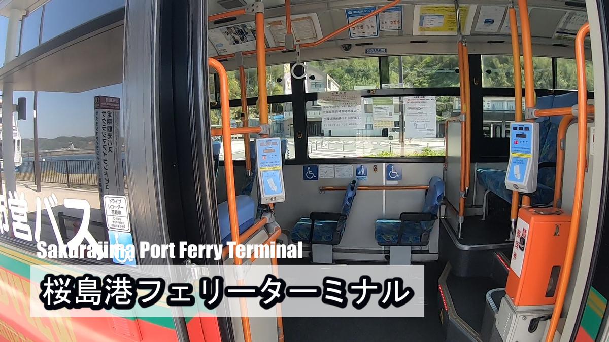 f:id:kiokutabi:20210414095838j:plain