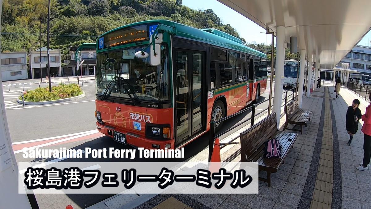 f:id:kiokutabi:20210414095910j:plain