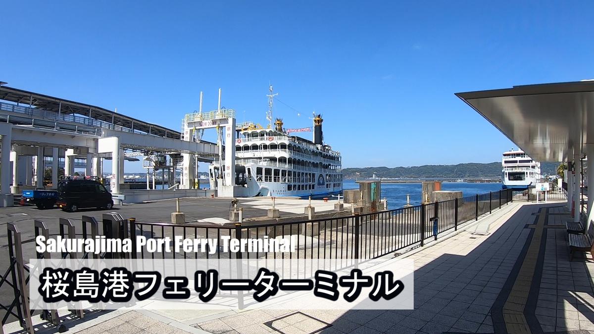 f:id:kiokutabi:20210414095957j:plain