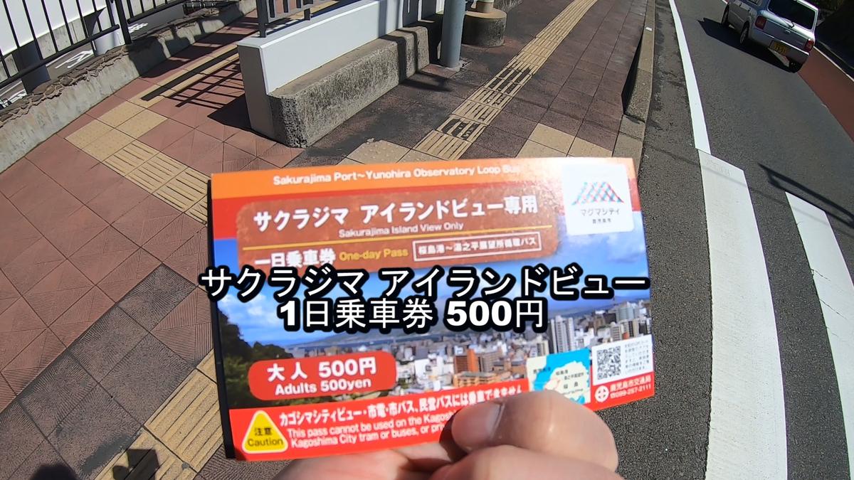 f:id:kiokutabi:20210414100312j:plain