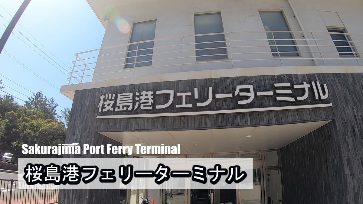 f:id:kiokutabi:20210414100337j:plain