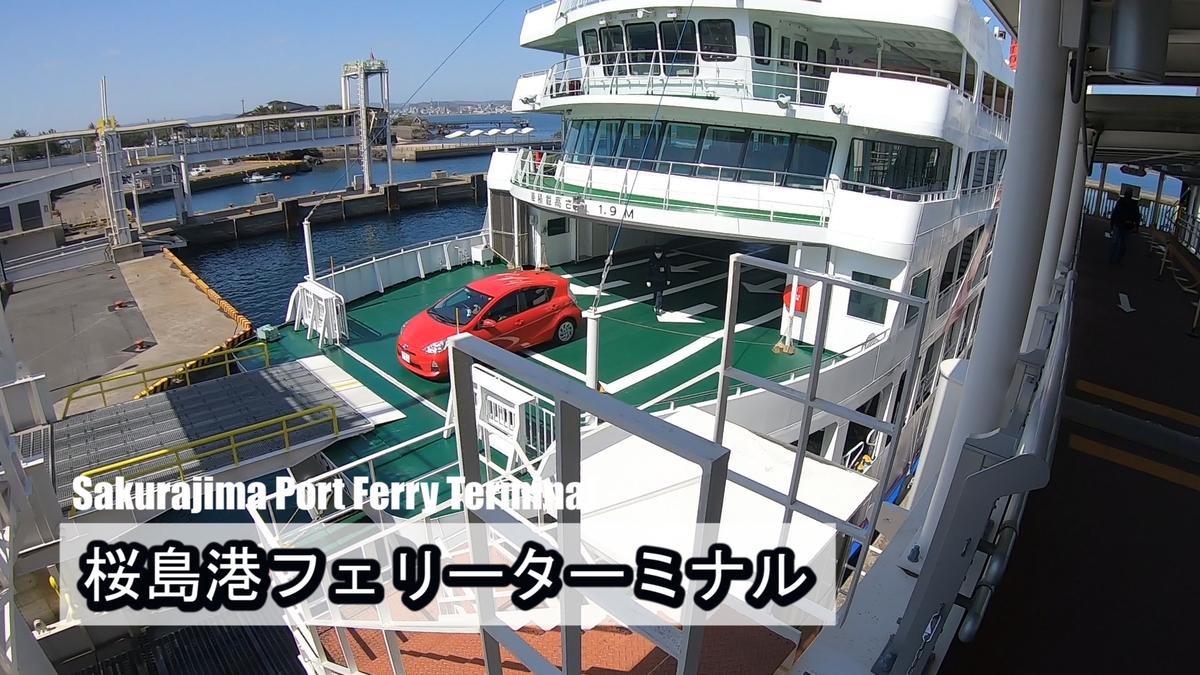 f:id:kiokutabi:20210414100400j:plain