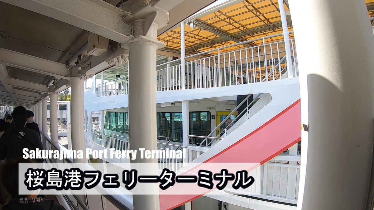 f:id:kiokutabi:20210414100423j:plain