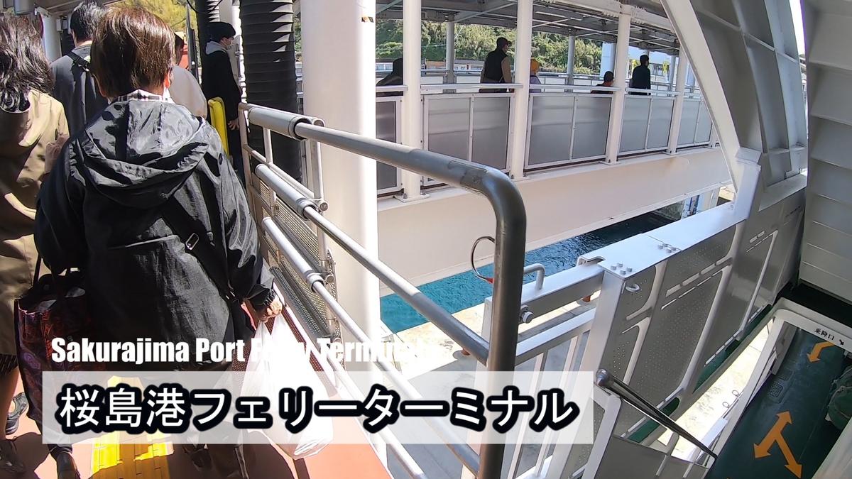 f:id:kiokutabi:20210414100453j:plain