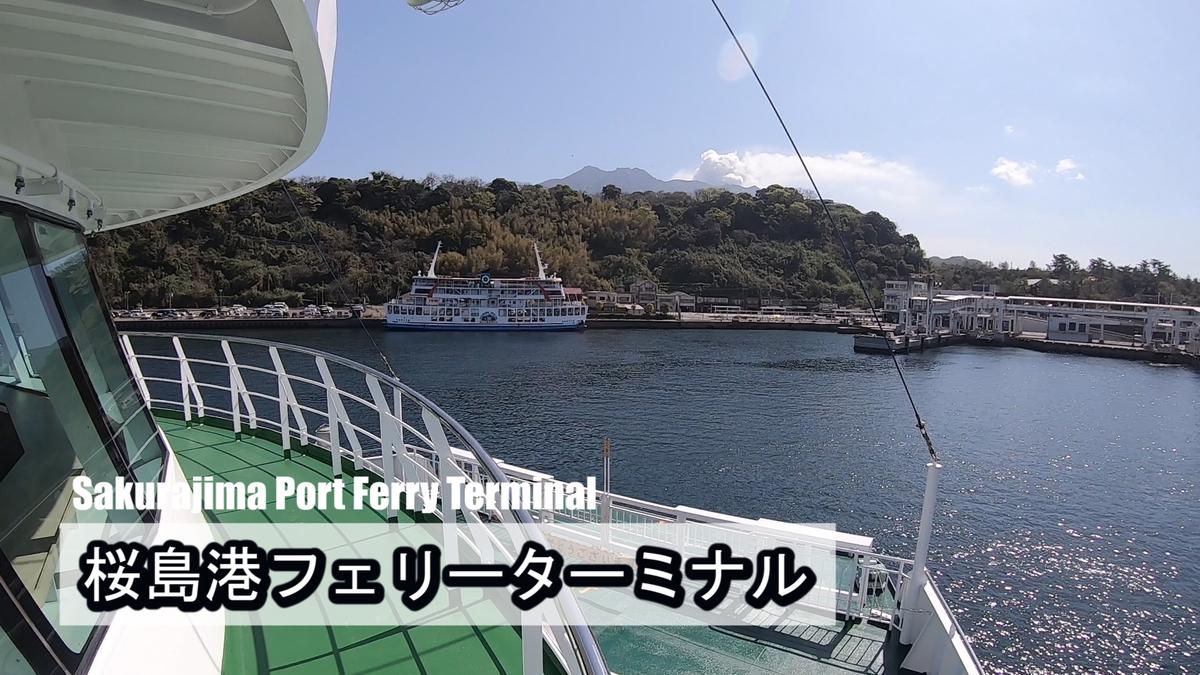 f:id:kiokutabi:20210414100532j:plain